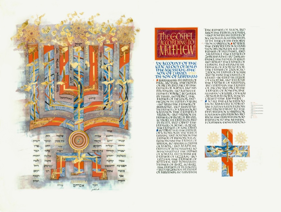 <strong>These two pages from The Saint John&rsquo;s Bible that are included in the exhibition at Dixon Gallery.</strong> (Submitted)
