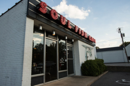 <strong>A $300,000 building permit was filed Jan. 9 for a new Soul Fish Café at 8413 U.S. 64. The total cost of the project will be more than $1 million.</strong> (Daily Memphian file)