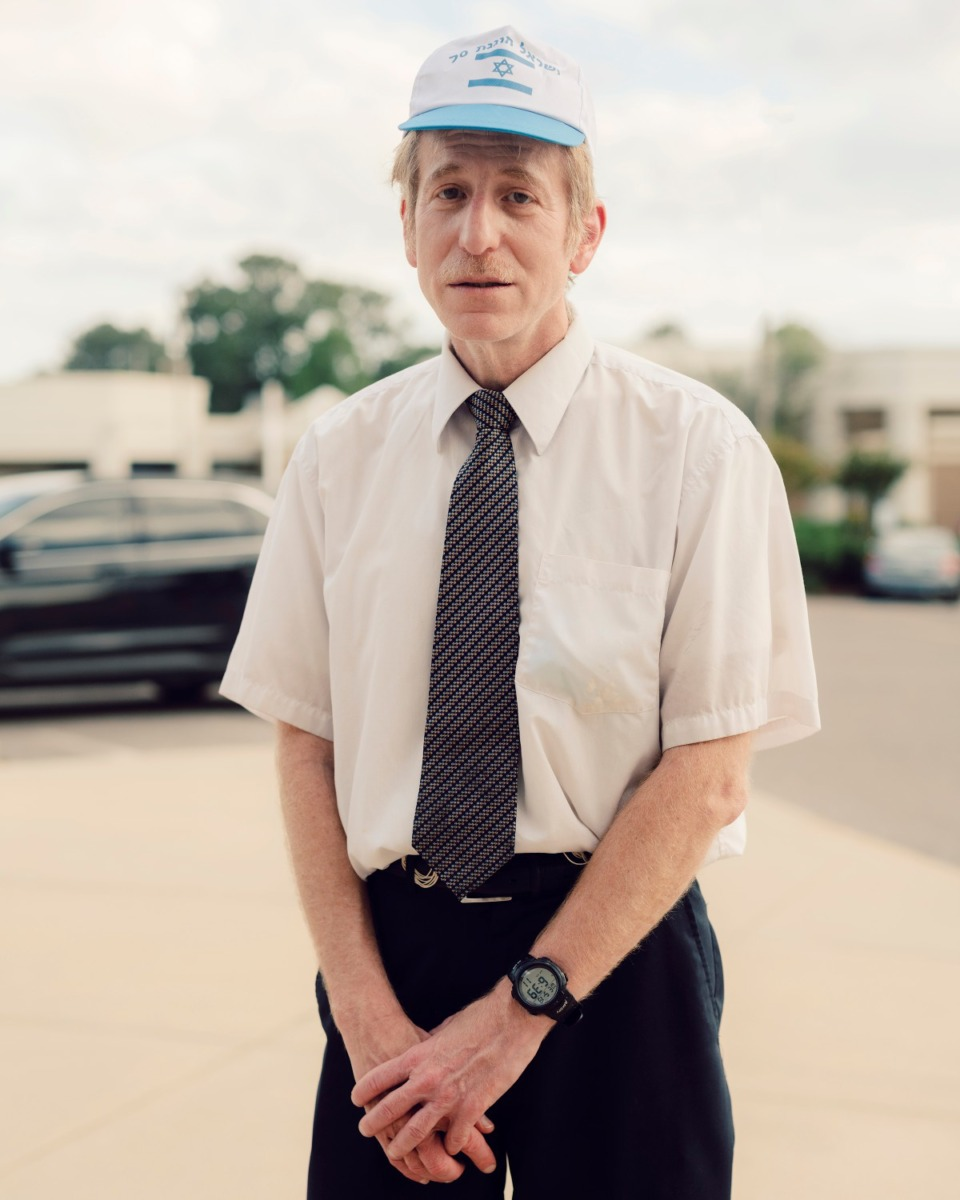 <strong>Rabbi Yonason Gersten stands outside a pavilion at the Memphis Jewish Community Center May 19 during a gathering to show solidarity with Israel.</strong>&nbsp;(Houston Cofield/Special To The Daily Memphian)